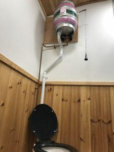 cask toilet cistern