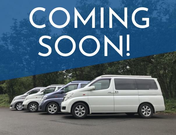 Campervans coming soon